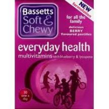 Bassetts  Soft and chewy Multivitamin and mineral Raspberry  (30s)